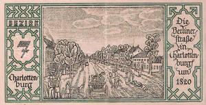 """Vorder des 50-Pfennig-Stadtkassenscheinen für Charlottenburg mit """"Die Berliner Straße in Charlottenburg um 1820"""". Archiv: UlrichAAB / Wikimedia, CC BY 3.0, https://bit.ly/3siWdAl"""