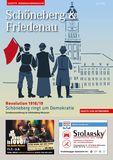 Titelbild: Gazette Schöneberg & Friedenau Juli Nr. 7/2018