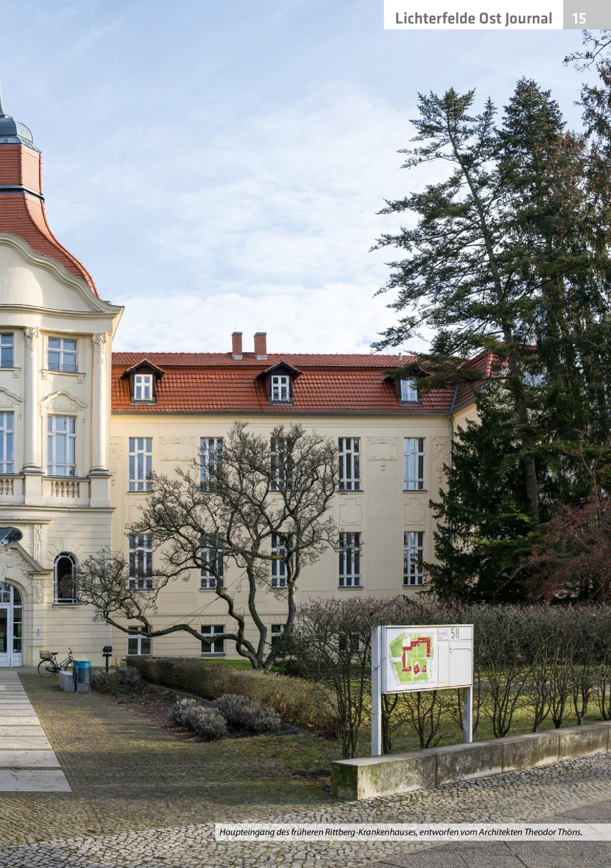 Lichterfelde Ost Journal  15 15  Haupteingang des früheren Rittberg-Krankenhauses, entworfen vom Architekten Theodor Thöns.