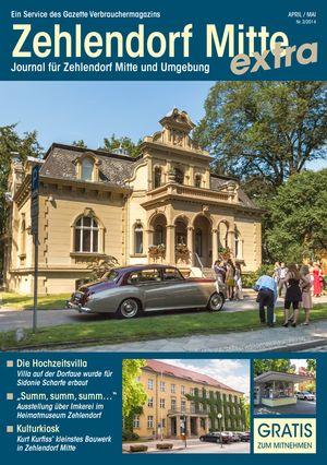 Titelbild Zehlendorf Mitte Journal 2/2014
